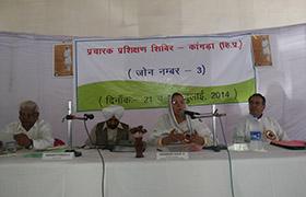 Pracharak Training Camp held in Kangra in Himachal Pradesh: July 21-22, 2014