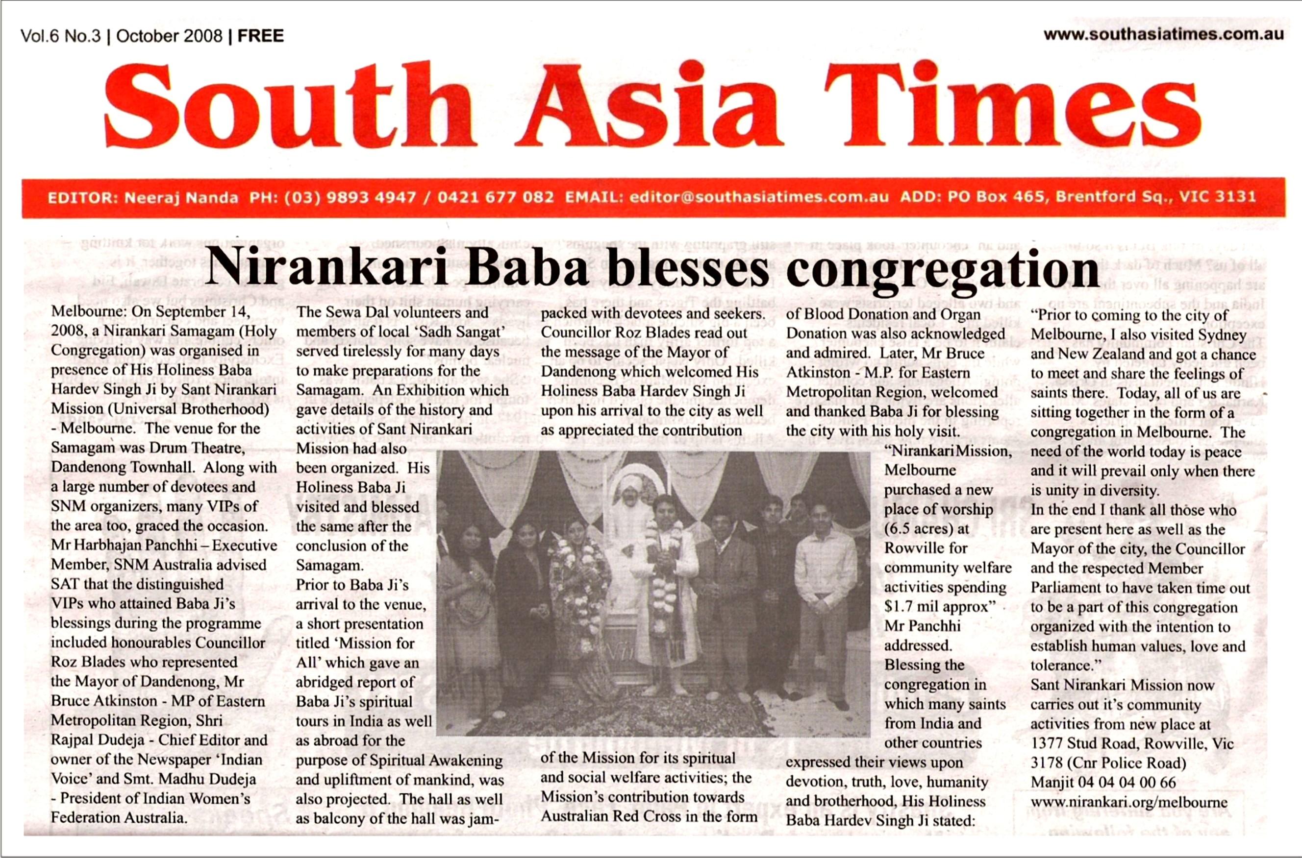 Related to Sant Nirankari Babaji !!! 46th MUMBAI samagam !! 24 th jan